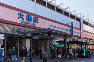 福岡市南区 西鉄大牟田線 大橋駅
